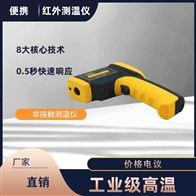 冶炼用便携式红外测温仪多少钱