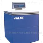 GL21MC高速大容量冷冻离心机