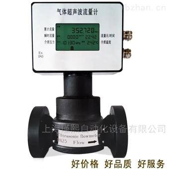LWQ双电源涡轮流量计
