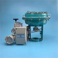 气动执行器配电气阀门定位器,常熟常阳