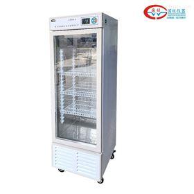 250B恒温生化培养箱