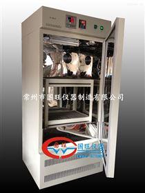 HZQ-F100数显双层全温振荡培养箱
