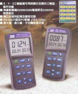 三轴记录器型电磁波测试仪电磁场测试仪(高斯计)TES1393