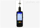 LB-CP-IIIVOC气体检测仪