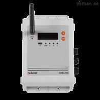 AMB200-LR安科瑞数据中心母线槽测温装置LORA无线通讯