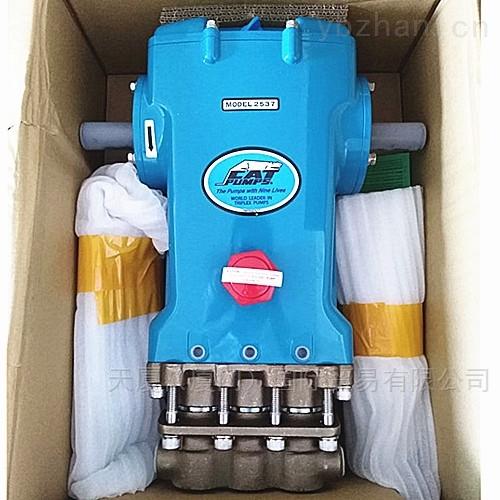 柱塞泵\MODEL2537\美国CAT