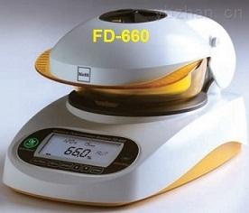 FD-660卤素水分测定仪,测水仪