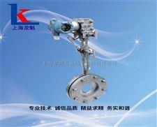 蒸汽分體式孔板流量計上海