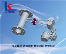 鍋爐蒸汽V錐流量計上海