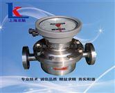 油类机械式椭圆齿轮流量计上海
