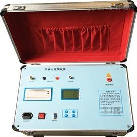 扬州高压开关真空度测试仪