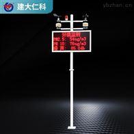RS-ZSYC-*建大仁科 工地用扬尘在线环境噪声监测仪