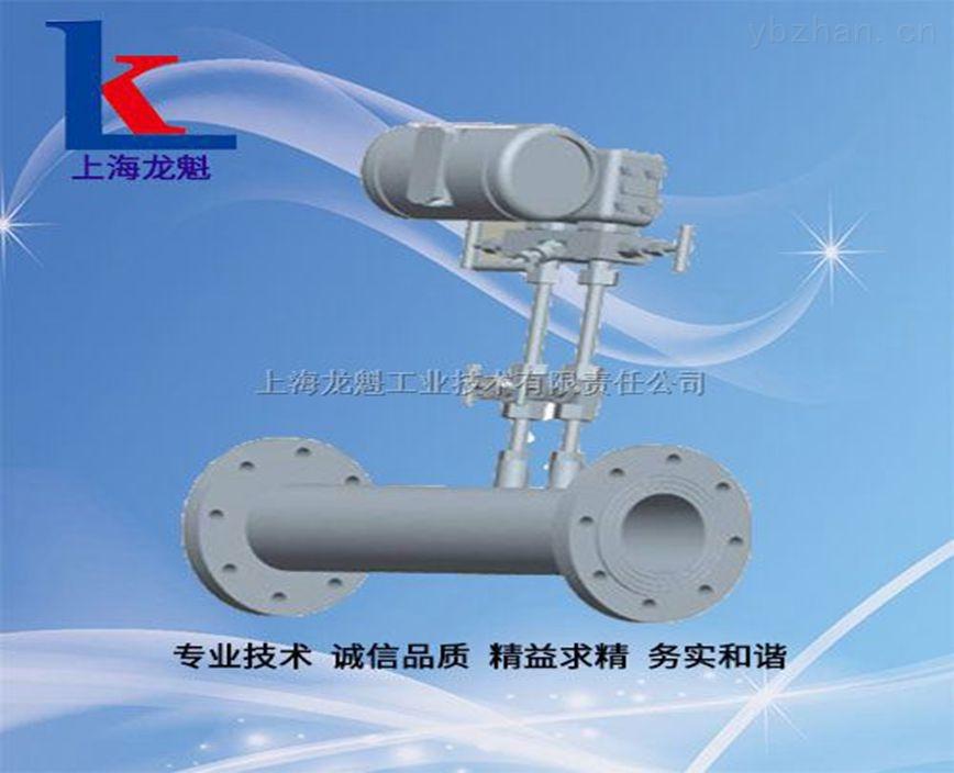 上海LKV型常温V锥流量计