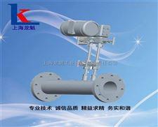 上海LKV型常溫V錐流量計