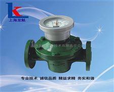 液壓油橢圓齒輪流量計