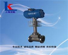 LUGB分體式溫壓補償型蒸汽渦街流量計