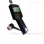 HCH-2000F声波测厚仪