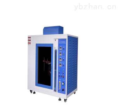UL94塑料水平垂直燃烧试验机