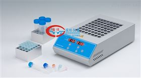 GWJ300-4智能恒温金属浴