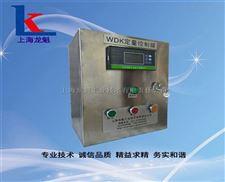 硫酸 定量控制系統