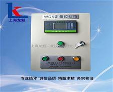 普通材质定量控制柜(箱)