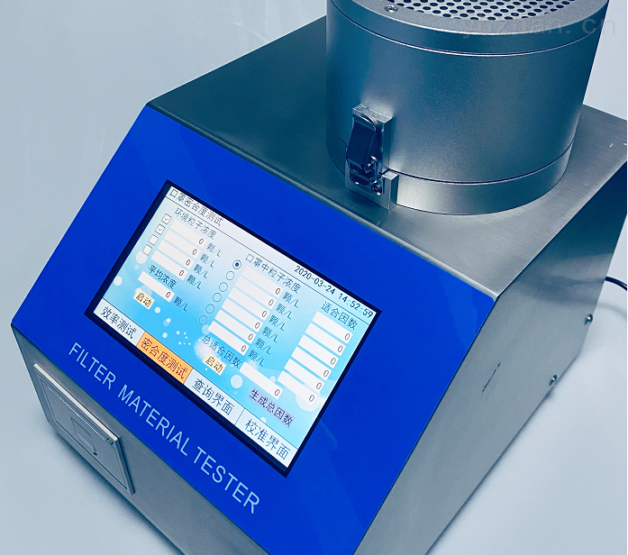 LB-K100(B)便携式效率测试仪