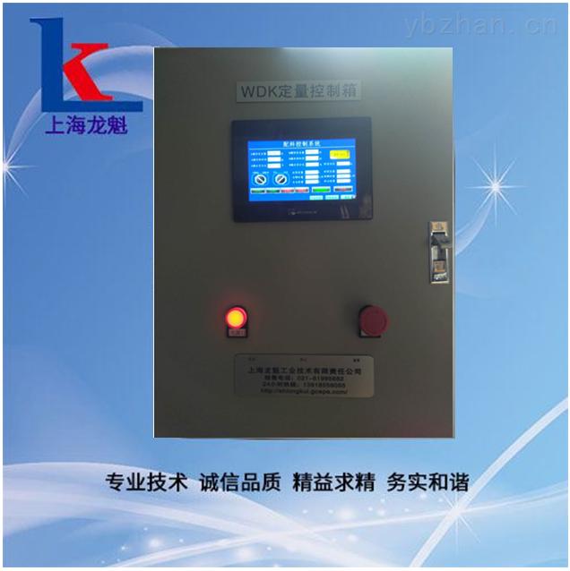 触摸屏PLC变频定速定量控制柜
