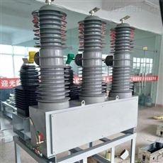 许昌市ZW32高压断路器35KV厂家