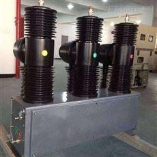 鹤壁市ZW32真空断路器35KV手动操作厂家