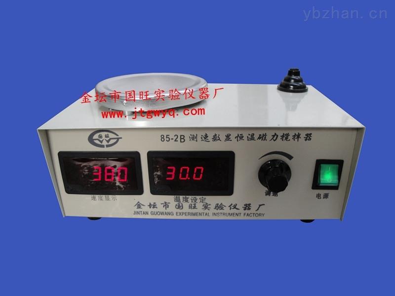 双数显磁力加热搅拌器