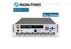 Magna-Power直流电子负载