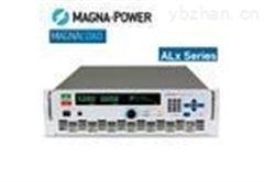 ALxMagna-Power直流电子负载