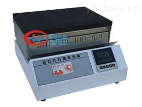 EH-600GW远红外石墨电热板价格