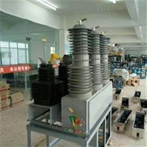 成都户外35KV高压断路器ZW32电站型结构