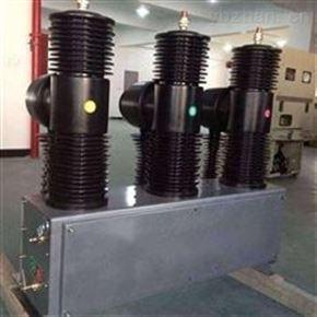 成都35KV高压真空断路器ZW32带计量测量保护