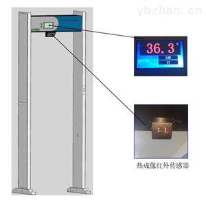 105/107型门式测温仪(红外热成像原理)