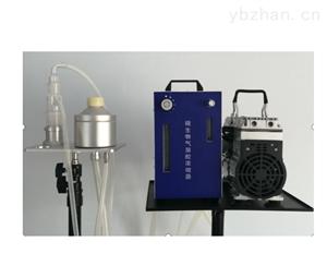 MC-NS2112微生物气溶胶浓缩器