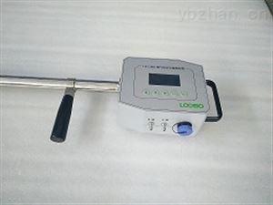 1090烟气汞多功能取样管