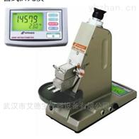 DR-A1-Plus台式折光仪