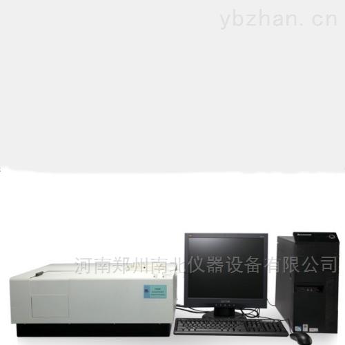 970CRT(XP)荧光分光光度计