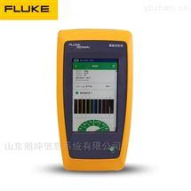 LinkIQ-100FLUKE LinkIQ智能链路通线缆测试仪