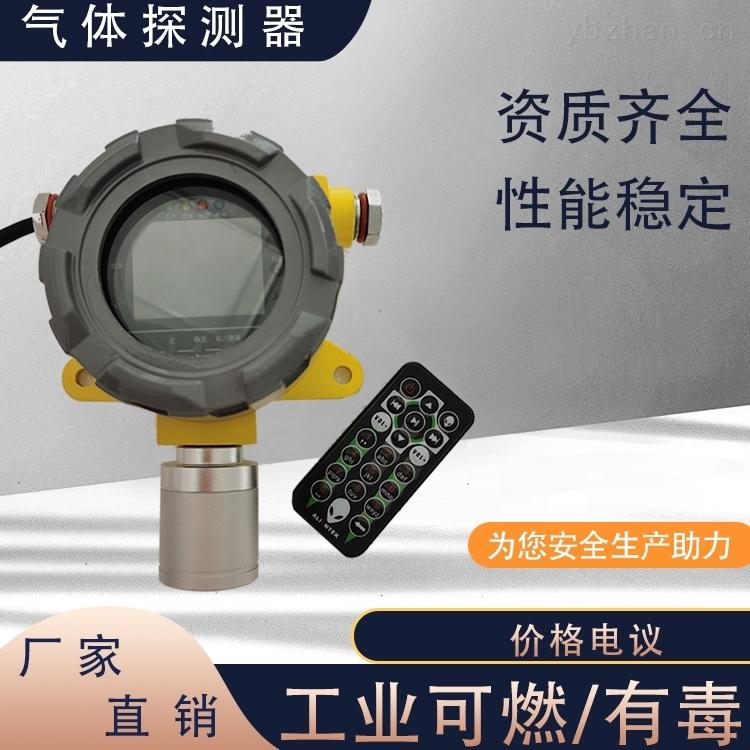 小吃街沼气气体浓度检测仪