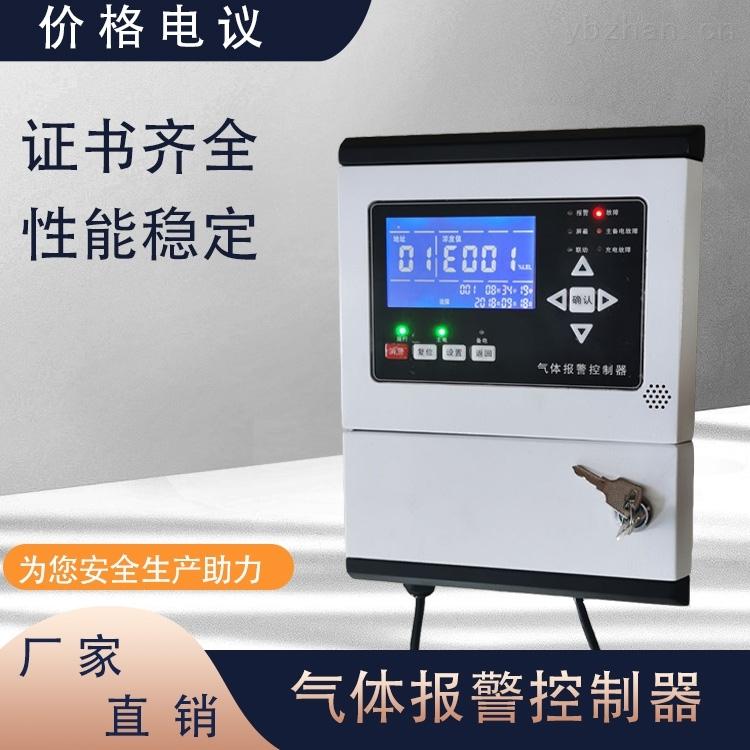 厨房一氧化碳煤气泄露检测仪