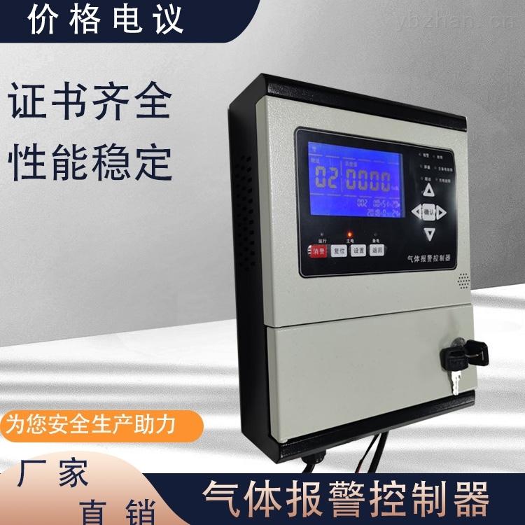 家用二氧化碳气体检测仪