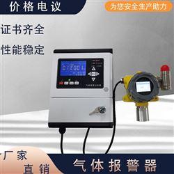 工业用氨气气体报警器