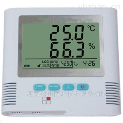 S500-TH温湿度记录仪