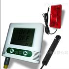 H500-I双通道电子温度记录仪