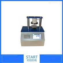 CHY-05纸张环压仪 压缩试验仪 瓦楞纸板边压强度