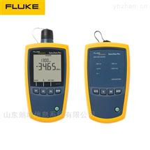 SFPOWERMETERFluke光功率计和光纤测试仪
