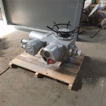 DZW90户外防爆型部分回转阀门电动装置